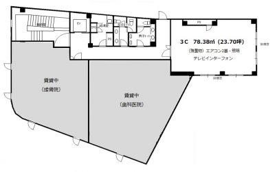 北斗西所沢駅前ビル 3C | 西所沢駅目の前です! |
